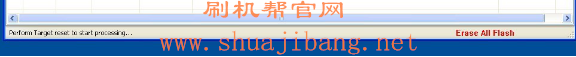 Software_Downloader刷机教程图解6.png